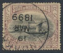 North Borneo  SG 102b Used  perf 14½ please see scan & details