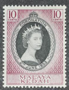 DYNAMITE Stamps: Malaya Kedah Scott #82 – MINT hr