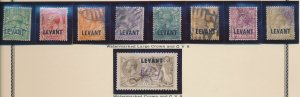 Great Britain, Offices In Turkish Empire (Levant) Stamps Scott #46 To 54, Use...