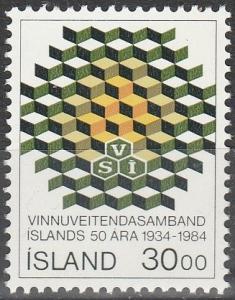 Iceland #599   MNH F-VF  (SU6144)