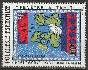 French Polynesia 1980 Sc C177 air post MNH**