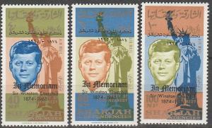 Sharjah  #C25-7  MNH F-VF CV $5.00 (SU6893)