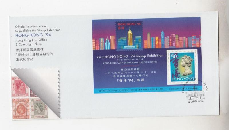 HONG KONG,1994 Stamp Exhibition $10.00 Souvenir Sheet, First Day cover.