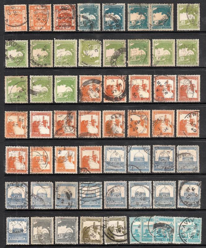 STOCK COLLECTION OF STAMPS FROM PALESTINE