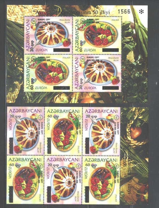 AZERBAIJAN 2008 EUROPE CEPT MS's #838a-839a MNH; C.V.=$25.50