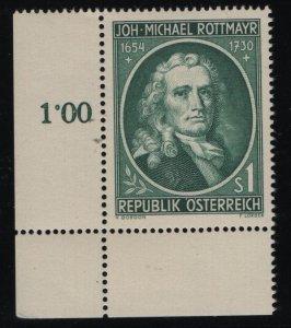 AUSTRIA  594 MNH ROTTMAYR ROSENBRUN ISSUE 1954