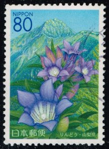 Japan #Z670 Gentian and Mt. Kitadake; Used (0.90) (4Stars)