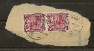 China 20c Reaper Pair on Piece