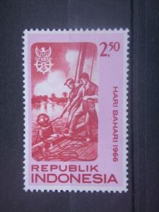 INDONESIA, 1966, MNH, 2.50r, Maritime Day, Scott 693