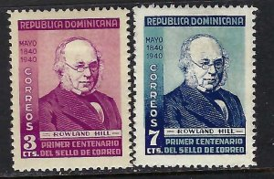 Dominican Republic 356-57 MOG S179-3