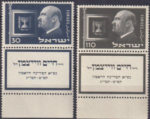Israel #70-1  MNH With Tabs CV $8.00 (Z2647)