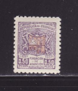 Paraguay 341 MNH Coat of Arms of Asuncion (B)