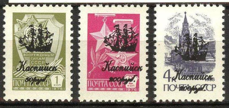 Kaspijsk , Local Russia Sailing ships Overprint on stamps USSR 3st. MNH