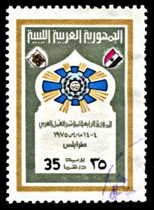 Libya 565, used, Arab Labor Congress