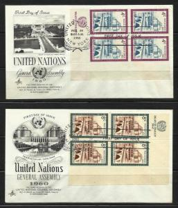 UN New York 1960 General Assembly Scott# 77 to 78