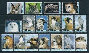 [105370] Benin private issue 2003 Birds vögel oiseaux of prey owls  MNH