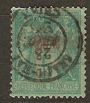 France Off China 2a Mi 2 II SOTN Fine 1894 SCV $29.00