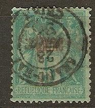 France Off China 2a Mi 2 II SOTN Fine 1894 SCV $29.00