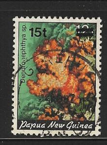 Papua New Guinea  USED  sc#  686
