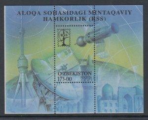 Uzbekistan 243 Space Souvenir Sheet MNH VF