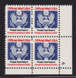 US Sc O138 MNH. 1985 Rate D, Plate Block of 4 VF