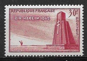 1952 France 680 Monument at Bir-Hacheim Cemetery MNH