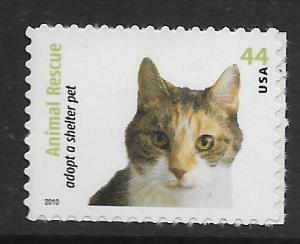 UNITED STATES, 4453, MNH, ANIMAL RESCUE ADOPT A SHELTER PET
