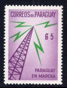Paraguay 581 MNH VF