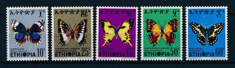 [70655] Ethiopia 1975 Insects Butterflies  MNH