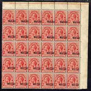 Turks & Caicos Islands 1917 KG5 War Tax 1d red opt at...