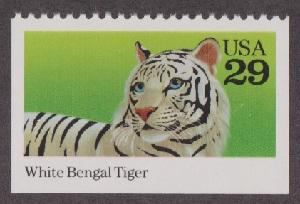 2709 Bengal Tiger F-VF MNH single  from booklet