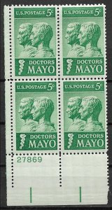 1964 #1251 Doctors William & Charles Mayo PB4 MNH