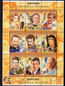 Madagascar 1999 Tribute to Johnny Hallyday and the French Cinema Sheetlet USED