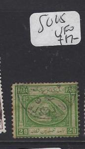 EGYPT (P0307B) SPHYNX   SG 15   VFU