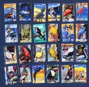 MALI - Scott 716-719  - FVF MNH - 45 different BIRDS - 1995  ------  TWO SCANS