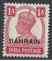 Bahrain #41 mint single, stamp of India overprinted, issued 1942