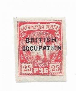 Batum #64 MH - Stamp - CAT VALUE $2.50