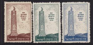 Israel, unused Jewish National Funds Labels, Set of 3 diff Depict Monument