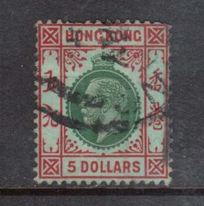 Hong Kong #127 Used