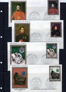 Senegal 1971 Napoleon Bonaparte-Paintings in official FDC