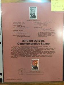 US #SP999 / #2617 29-cent Du Bois Commemorative Stamp