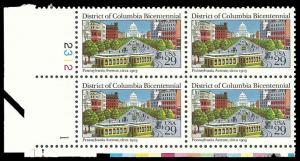 PCBstamps     US #2561 PB $1.16(4x29c)District of Columbia Bicent., 1991, MNH...