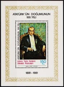 Cyprus(Turkish). 1981 Miniature Sheet. S.G.MS108 Unmounted Mint