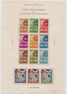 DOMINICAN REPUBLIC 407 MOG SS W/FOLDER [D1]