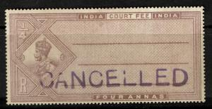India 1913 4a Court Fee Cancelled SPECIMEN / MH / Toned Gum - S2231