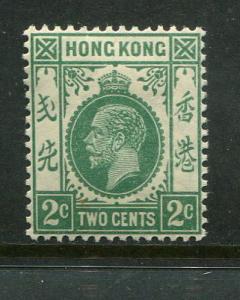 Hong Kong #130 Mint