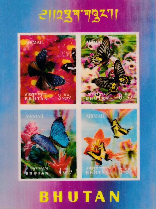 Bhutan 1968 BUTTERFLIES in 3-D Process Complete Sheet  VF Air Mails