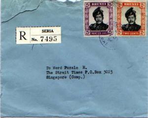 Brunei 2c and 25c Omar Ali Salfuddin 1956 Seria, Brunei Registered to Singapo...