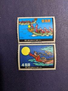China 1483-4 VFLH, CV $15.50