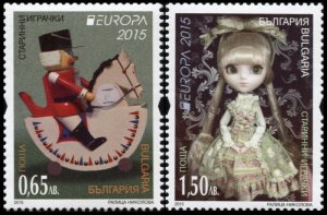 Bulgaria. 2015. Old Toys (MNH OG) Set of 2 stamps